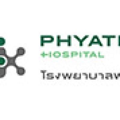 Phyathai 2 Hospital 拍耶泰2医院